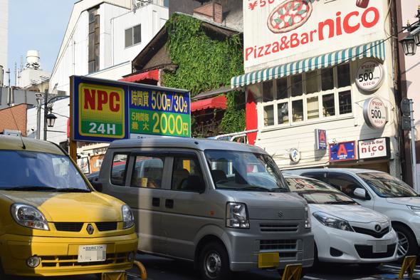 NPC24H新宿3丁目パーキング