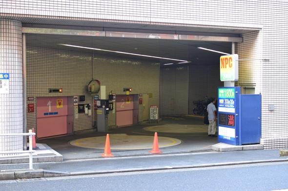 NPC24Hビッグス新宿パーキング