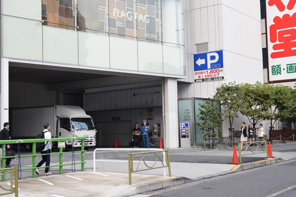 新宿3丁目イーストビル立体駐車場