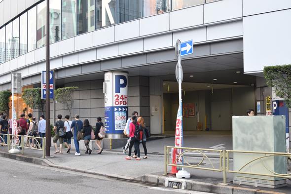 京王新宿追分ビル駐車場