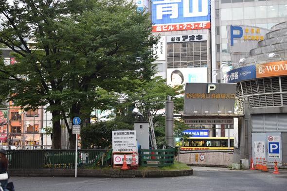 新宿駅東口駐車場