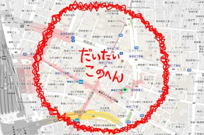 新宿三丁目駅構内とかけて渡辺真知子の名曲と解く。