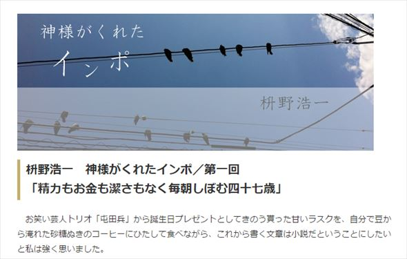 Screenshot (1)_R