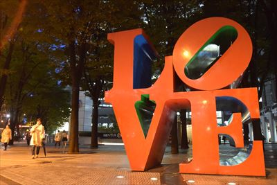 「LOVE」な場所で開催されるイベント「LIVE D PLUS」で「LOVE」なアーティストを見つけましょう。