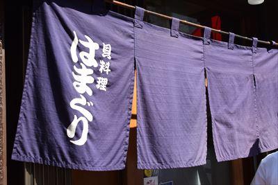 取材先リクエストNO.1の新宿三丁目の名店「はまぐり」様に中村うさぎさんがお邪魔いたしました。