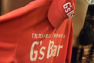 門司港焼きカレー東京正式認定第一号店!俳優深見亮介オーナーの「G`sBar」人気メニューとは?